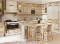 Klasik Mutfak Dekorasyonu Nasıl Yapılır?