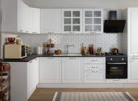 Mutfak Karışıklığı İçin Çözüm Yolları